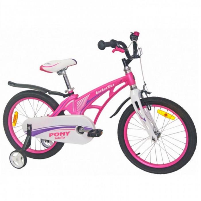Детский велосипед Bibitu Pony 18 (розовый, 2021)