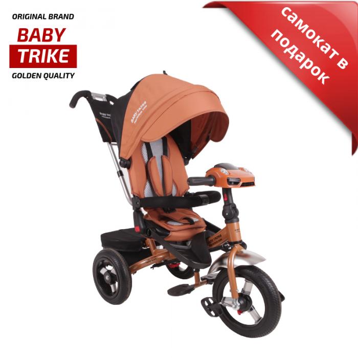 Велосипед Baby Trike Premium Original (бронзовый, 2019)