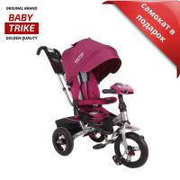 Велосипед Baby Trike Premium Original фиолетовый, 2019)