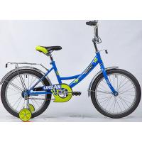 Детский велосипед Novatrack Urban 20 (2020)