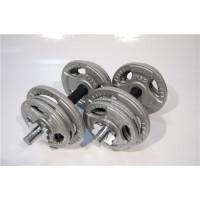 Набор гантелей металлические Хаммертон Atlas Sport 2x11,5 кг
