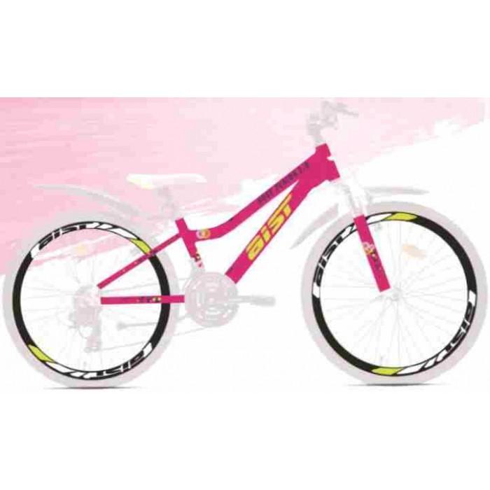 """Велосипед Aist Rosy Junior 2.0 24"""" (розовый/желтый/фиолетовый, 2019) купить в Минске"""