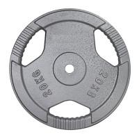 Диск металлический Хаммертон Atlas Sport 20 кг (посад. диаметр 26 мм)