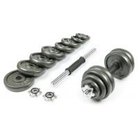 Набор металлических гантелей в чемодане ATLAS SPORT 30 кг