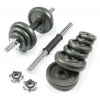 Набор металлических гантелей 2*10 кг Atlas Sport