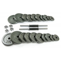 Набор металлических гантелей 2*25 кг Atlas Sport