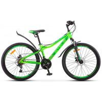 Велосипед Stels Navigator 510 MD 26 V010 (2021)