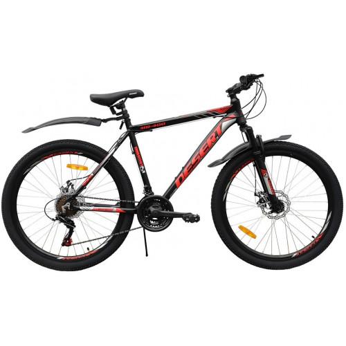Велосипед Stream Desert 26 (2020)