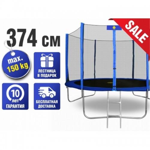Батут SMILE 374 см - 12ft с защитной сеткой и лестницей (синий)