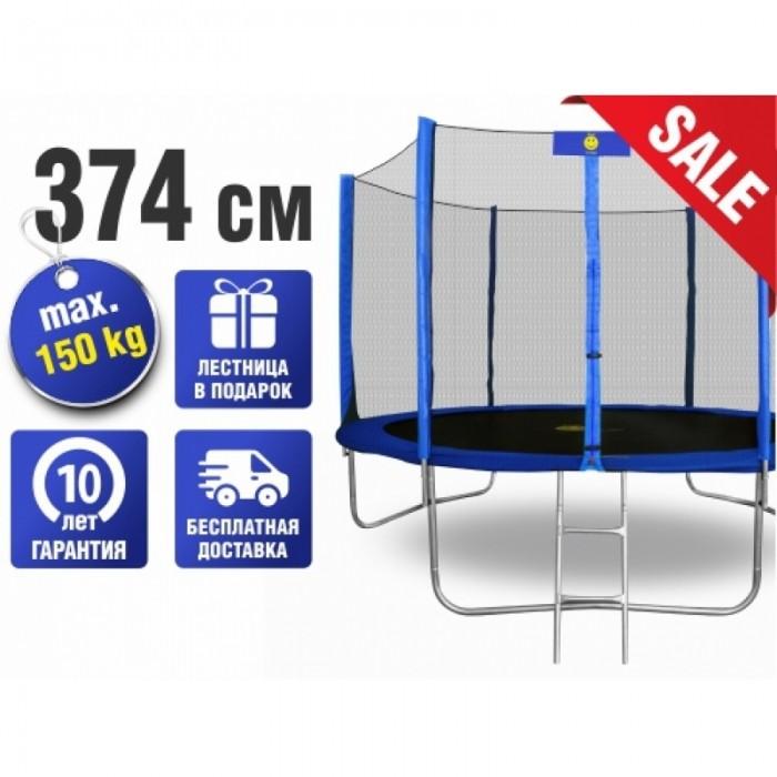 Батут SMILE 374 см - 12ft с защитной сеткой и лестницей (синий) купить в Минске