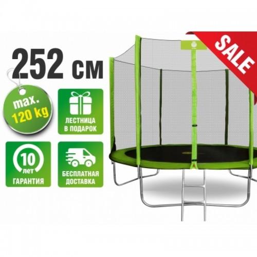 Батут SMILE 252 см - 8ft с защитной сеткой и лестницей (зеленый)