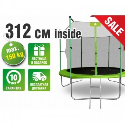 Батут SMILE INSIDE 312 см - 10ft с защитной сеткой и лестницей