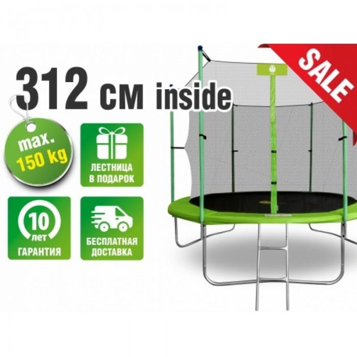 Батут SMILE INSIDE 312 см - 10ft с защитной сеткой и лестницей купить в Минске