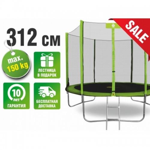 Батут SMILE 312 см - 10ft с защитной сеткой и лестницей (зеленый)