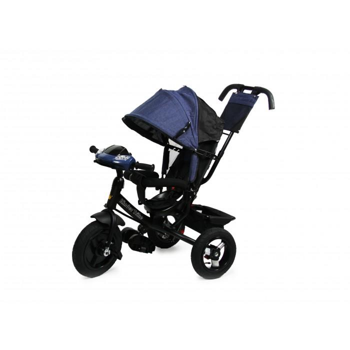 Детский трехколесный велосипед Kinder Trike Extert (синий)