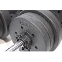 Гантели ATLAS SPORT COMPOSIT 21кг (2х10,5 кг)