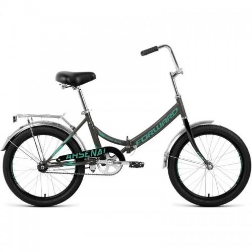 """Велосипед Forward Arsenal 1.0 20"""" (серый/бирюзовый, 2020)"""
